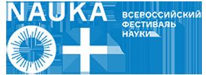 Сайт Всероссийского Фестиваля Науки