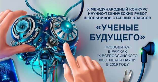 """Робостанция Бал Роботов выступает партнёром номинации """"Носимая электроника"""""""