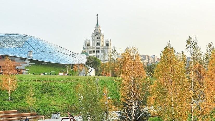 В парке «Зарядье» установят инсталляцию, посвящённую проблемам климата