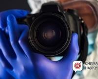 Открыт прием заявок на конкурс пользовательских видеороликов «Снимай науку!»
