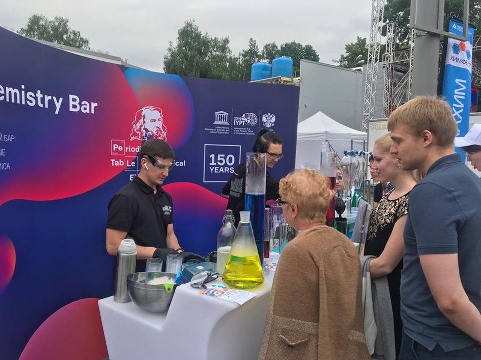Пина Коллайдер и Неизвестный элемент: Фестиваль NAUKA 0+ представил Химический бар в «Сокольниках»