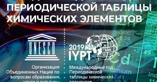 Современные химические технологии представят на Экономический форум Россия - Африка