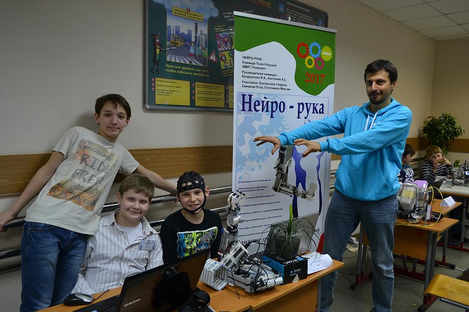 Команда STEM-центра Polycent выигрывает Московский этап WRO