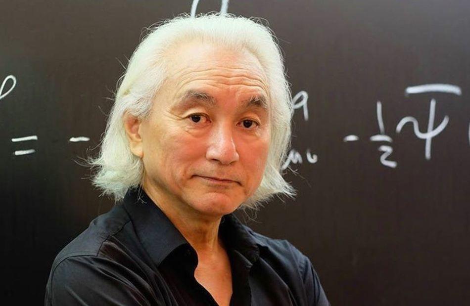 Сегодня отмечает свой 73-й день рождения американский физик японского происхождения Митио Каку.