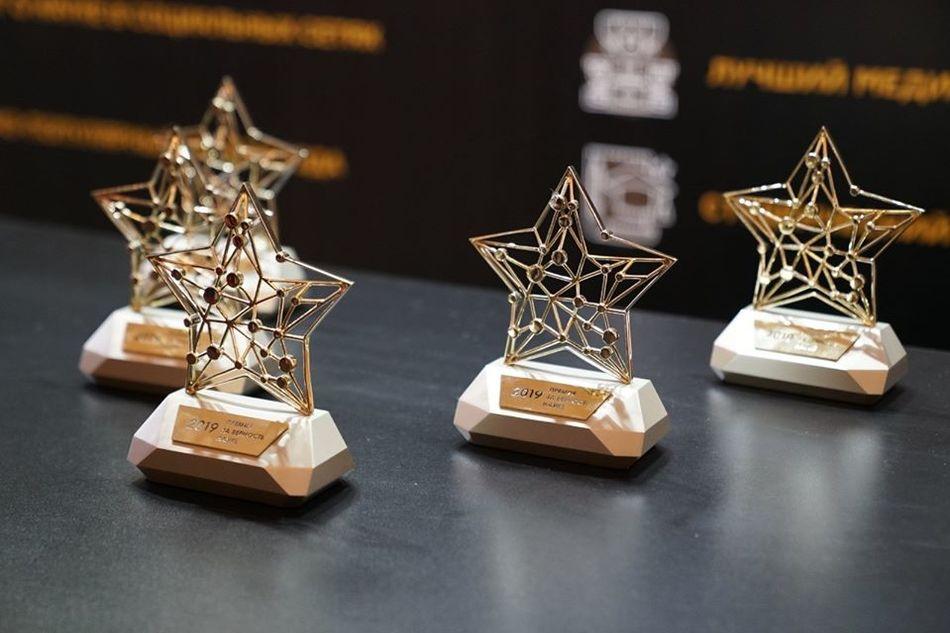 Объявлены финалисты Премии «За верность науке-2020»!  Победителями стали 11 научно-популярных и просветительских проектов России: