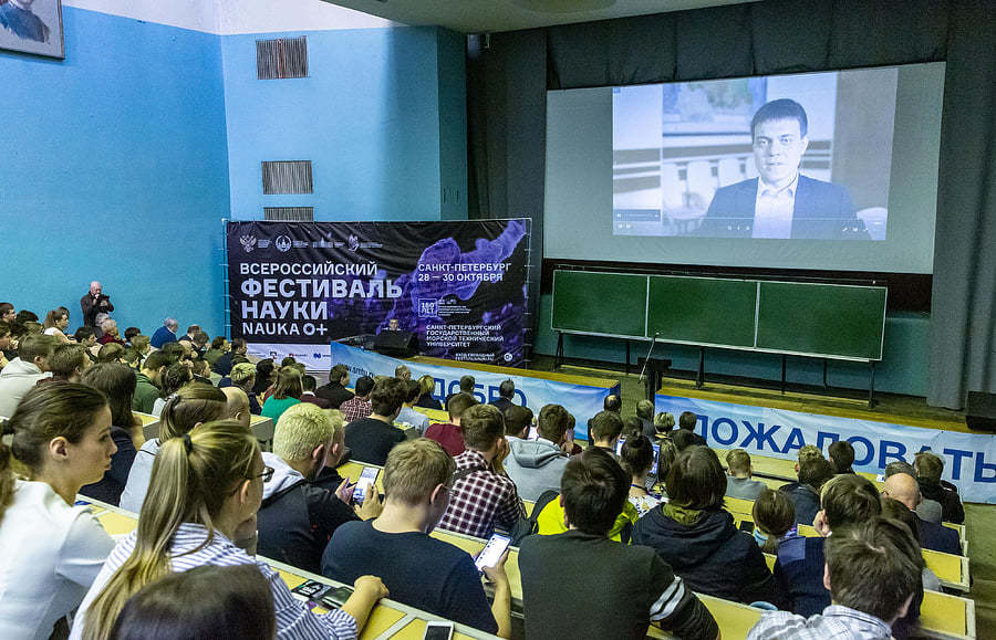"""В Санкт-Петербургском морском техническом университете завершилась ежегодная конференция """"Неделя науки"""""""
