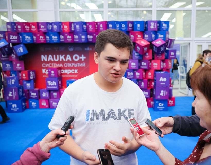 Победители Международной выставки изобретателей в Индонезии представили свои проекты на фестивале «NAUKA 0+» в Красноярске