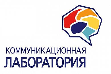 РНФ вошел в шорт-лист премии «Коммуникационная лаборатория» в двух номинациях