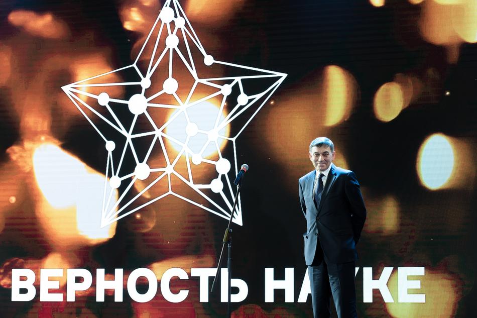Александр Хлунов наградил победителей Всероссийской премии «За верность науке»