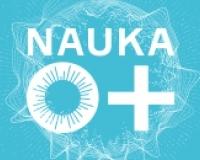 «Золотые мозги». Фестиваль NAUKA 0+ впервые пройдёт в здании РАН