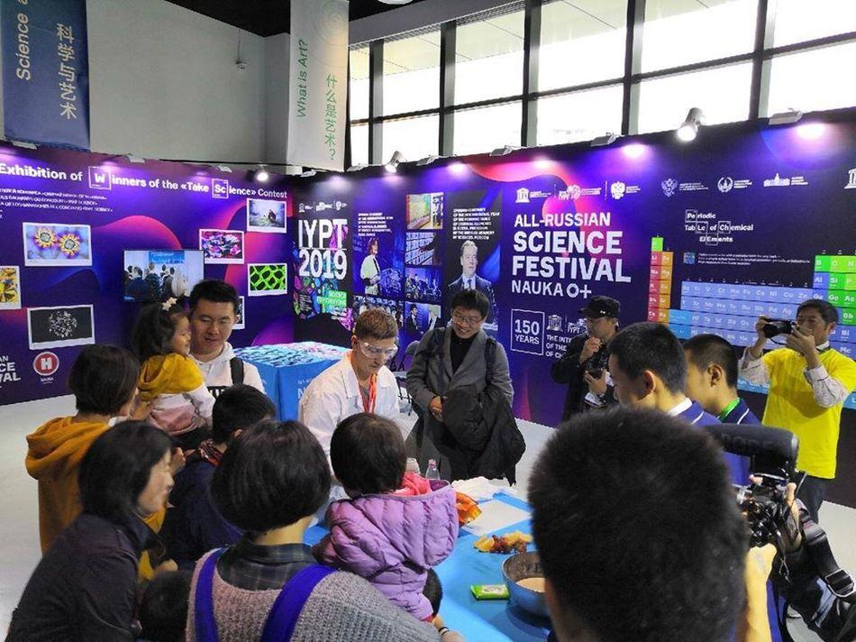 В эти дни в Пекине проходит фееричное событие в мире популяризации науки - Beijing Science Festival.