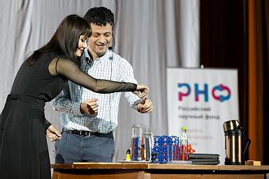 Лекторий РНФ прошел на Международном молодежном научном форуме «Ломоносов-2018»