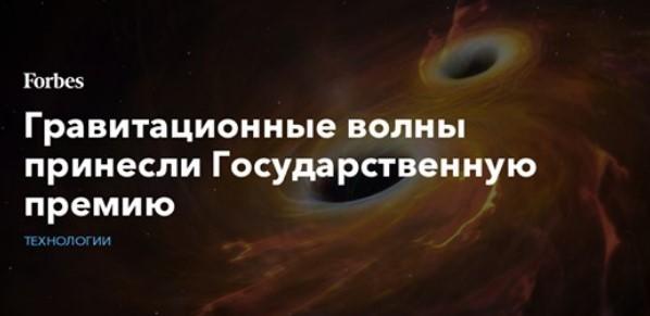 12 июня Владимир Путин наградил лауреатов Государственной премии РФ