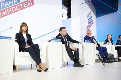 Победители Президентской программы РНФ приняли участие в Форуме «Россия – страна возможностей»