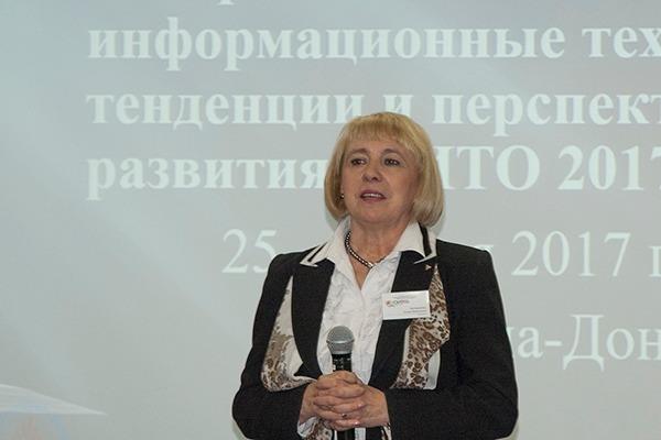Итоги XXIV научной конференции СИТО 2017