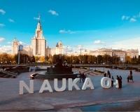 Более 860 тыс. человек посетили Фестиваль науки NAUKA 0+ в Москве