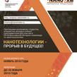 XIII Всероссийская Интернет-олимпиада
